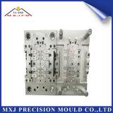 カスタマイズされた精密電子コネクターの部品のためのプラスチック注入型型