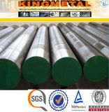 熱間圧延Scm420 420h 435 Steel Round Bar Price