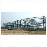 Almacén galvanizado de la estructura de acero hecho en China