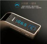 携帯電話のためのMP3プレーヤーを持つCarkit無線Bluetooth G7