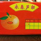 [فرش فرويت], طازج مندرين برتقال, [بونكن] طازج