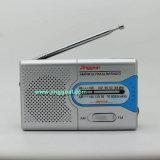 جيب [أم/فم] 2 نطاق راديو