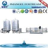 Directamente sistema de abastecimiento de agua del acero inoxidable de intercambio electrónico de datos de fábrica