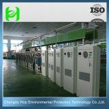 2016 новый кондиционер шкафа конструкции 600W для укрытия телекоммуникаций