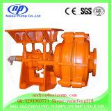 Pompe centrifuge cryogénique chimique de boue d'essence de la norme ANSI 3196