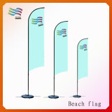 Vario - bandierina di spiaggia graduata della piuma di 3m/4m/5m/6m (HY-AF567)