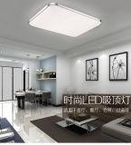 알루미늄 Apple 디자인 LED 천장 빛