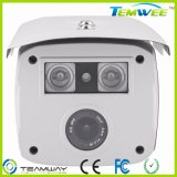 2LED IR Range 50meterのAhd CCTV Security Box Camera