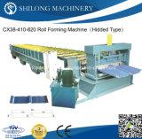 中国は機械を形作る波形の金属板の壁のパネル・ボードを自動化した