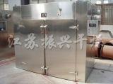 Forno de secagem farmacêutico de secagem de máquina PBF