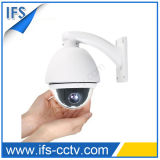 CCTV Camera 1080P Ahd Mini PTZ High Speed Dome