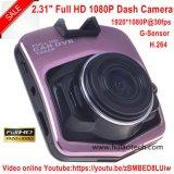 """安く2.31 """" Gセンサー、夜間視界、WDRのサイクル記録Dvrs-2402が付いている完全なHD1080p 3.0mega車のカメラ"""