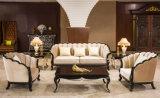 ホテルのロビーのための木の黒いソファーの家具