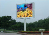 屋外P16mmフルカラーLEDのビデオ壁