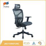 オンラインで高品質の網の椅子のベルギーの上昇