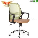 Cadeira de couro comercial executiva luxuosa do escritório (HY-8262B)
