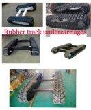 Undercarriage следа 148mm (для миниых землечерпалки, машины etc. сверла)