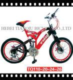 Gutes Auslegung-Gebirgsfahrrad, Kind-Fahrrad