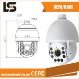 Carcaça da carcaça da câmera da abóbada do CCTV Ls4-1