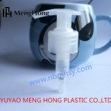 Pompe crème cosmétique de distributeur de pompe en plastique de lotion