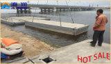 中国からのプラスチックモジュラーポンツーンの浮遊プラットホームをリサイクルしなさい