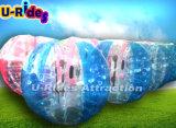 プールまたは牧草地のための1.2meter膨脹可能なボディ豊富な球