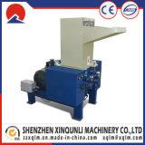 7.5kw Foam Sofa Cutting Shredder Machinery