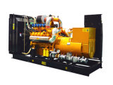 generador famoso del gas del gas natural del gas de carbón 450kw/562.5kVA bio (HGGM563)