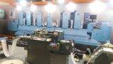 Все виды слипчивой печатной машины стикеров