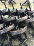 16 pulgadas de la rueda de bicicleta eléctrica motor de cubo de Scooter eléctrico