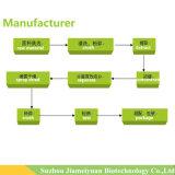 100%の自然なイチョウのBilobaのエキスのイチョウの葉のエキスの粉のフラボン24%のラクトン6%