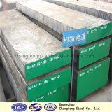 Горячекатаная стальная работа плиты H13 /SKD61 горячая умирает сталь