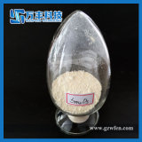 オンラインショッピング希土類ビジネスサマリウムの酸化物の浅い黄色の粉