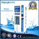 آلة الصين الصانع في الهواء الطلق المياه المعبأة في زجاجات بيع