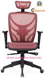 人間工学的の高のオフィスの網の背部マネージャの椅子(RFT-A37)