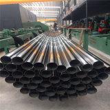Труба SUS201 и пробка сваренные нержавеющей сталью