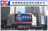 P10 im Freien farbenreiche LED Bildschirm-Baugruppen-Bildschirmanzeige 320mm*160mm