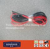 サーモスタットを搭載する浴槽の暖房ワイヤー