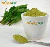 Halalは工場からの海南カルシウム豊富な野菜粉を直接証明した
