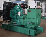 50kw Cummins Dieselgenerator-Set