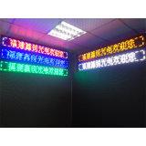 屋外P10は緑LEDのテキストの表示画面の掲示板のモジュールを選抜する
