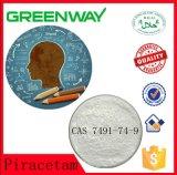 도매 약제 화학 Piracetam Nootropic Piracetam CAS 7491-74-9