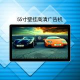 La publicité de l'écran LCD