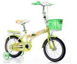 &#160をからかう; 折るBike 自転車を折っている子供