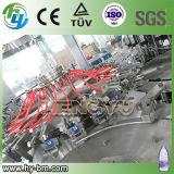 飲料水または純粋な水または天然水の瓶詰工場