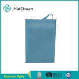 Faltbarer nicht gesponnener Beutel, Einkaufstasche, bereiten Beutel Huichuan auf