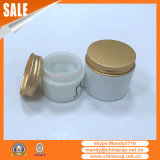 アルミニウム帽子およびスキンケアのクリームの使用10g 15g 20g 30gアルミニウム瓶