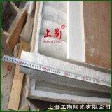 (ピタゴラスのタイプC 610)ムライトの陶磁器の保護管