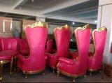 Hotel-Möbel-Antike-König-/Königin-Stuhl mit Höhen-rückseitigem speisendem Stuhl-Thron-Sofa