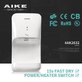 Essiccatore elettrico della mano della stanza da bagno (AK2632)